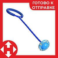 Светящаяся скакалка крутилка с колесиком на одну ногу - Нейроскакалка Синяя, с доставкой, фото 1
