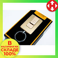 Распродажа! Аккумуляторная USB электрозажигалка, Mercedes (Art - 811) Золотистая  спиральная зажигалка, фото 1