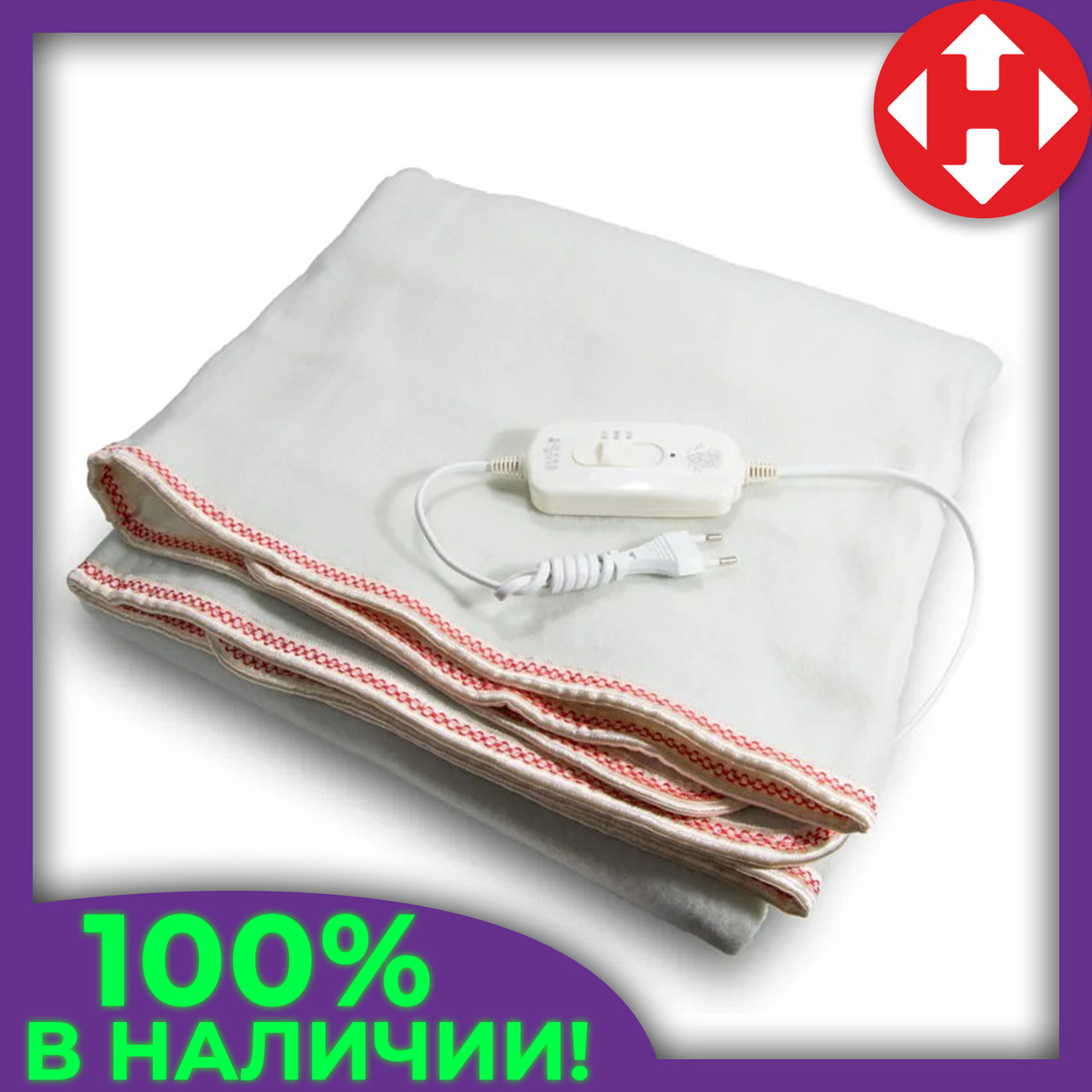 Электро одеяло с подогревом Electric Blanket (100 W, 150х160 см) Красное, электрическая простынь