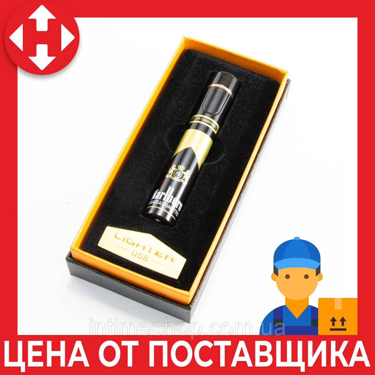 Распродажа! Спиральная сенсорная аккумуляторная зажигалка, Marlboro (Art 113) Черная, электрозажигалка от юсб