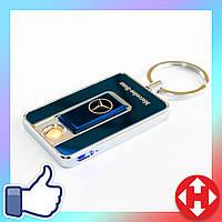 Электронная юсб зажигалка, Mercedes (Art - 811) Синяя электрозажигалка спиральная, отличный подарок, фото 1