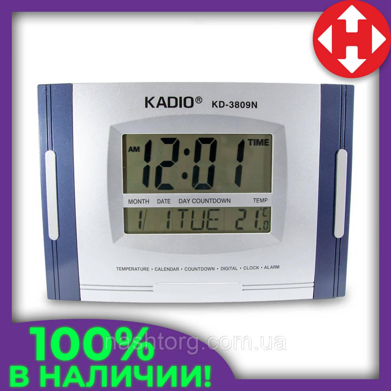 Распродажа! Электронные часы Kadio (KD-3809N), Синие, настенные цифровые часы, с большим экраном