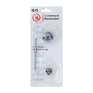 Комплект форсунки 1.0мм для краскопульта LVMP mini PT-0129 (дюза, воздушная головка, игла) INTERTOOL PT-2108