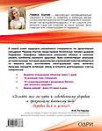 Бодифлекс 2-ной эффект: похудей и будь здорова, фото 2