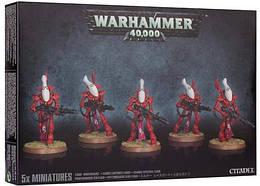 Warhammer 40000: Eldar Wraithguard