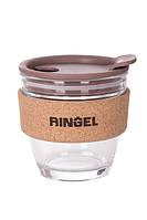 Термокружка Ringel Сomfort 200 мл (RG-6119-200)