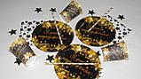 """Тарілки паперові 5 шт одноразові """"З Днем Народження зірки"""" 1487, фото 3"""
