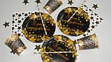 """Тарілки паперові 5 шт одноразові """"З Днем Народження зірки"""" 1487, фото 4"""