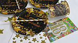 """Тарілки паперові 5 шт одноразові """"З Днем Народження зірки"""" 1487, фото 6"""