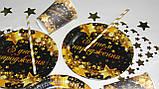 """Тарілки паперові 5 шт одноразові """"З Днем Народження зірки"""" 1487, фото 7"""