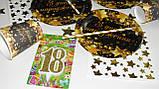 """Тарілки паперові 5 шт одноразові """"З Днем Народження зірки"""" 1487, фото 9"""