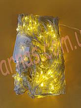 Светодиодная гирлянда штора 480LED warm (10-2)