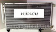 Радиатор кондиционера  Джили МК / Geely MK 1018002713