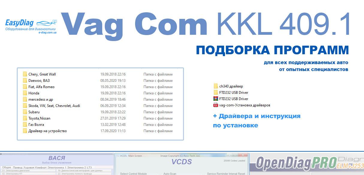 programms.jpg