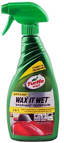 Turtle Wax Полироль для влажной поверхности Wax it wet 500мл (FG7722)