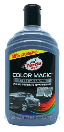 Подкрашивающая полироль Turtle Wax Color Magic серебро 500 мл