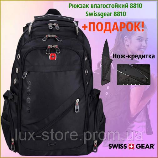 Швейцарский городской рюкзак в стиле Swiss Gear 8810 Черный,с USB-кабелем,с разъёмом под наушники, реплика