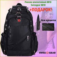 Швейцарский городской рюкзак в стиле Swiss Gear 8810 Черный,с USB-кабелем,с разъёмом под наушники, реплика, фото 1