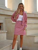Женский вельветовый розовый костюм юбочный