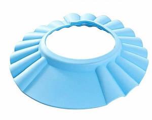 Козырек для купания малышей голубой 183148