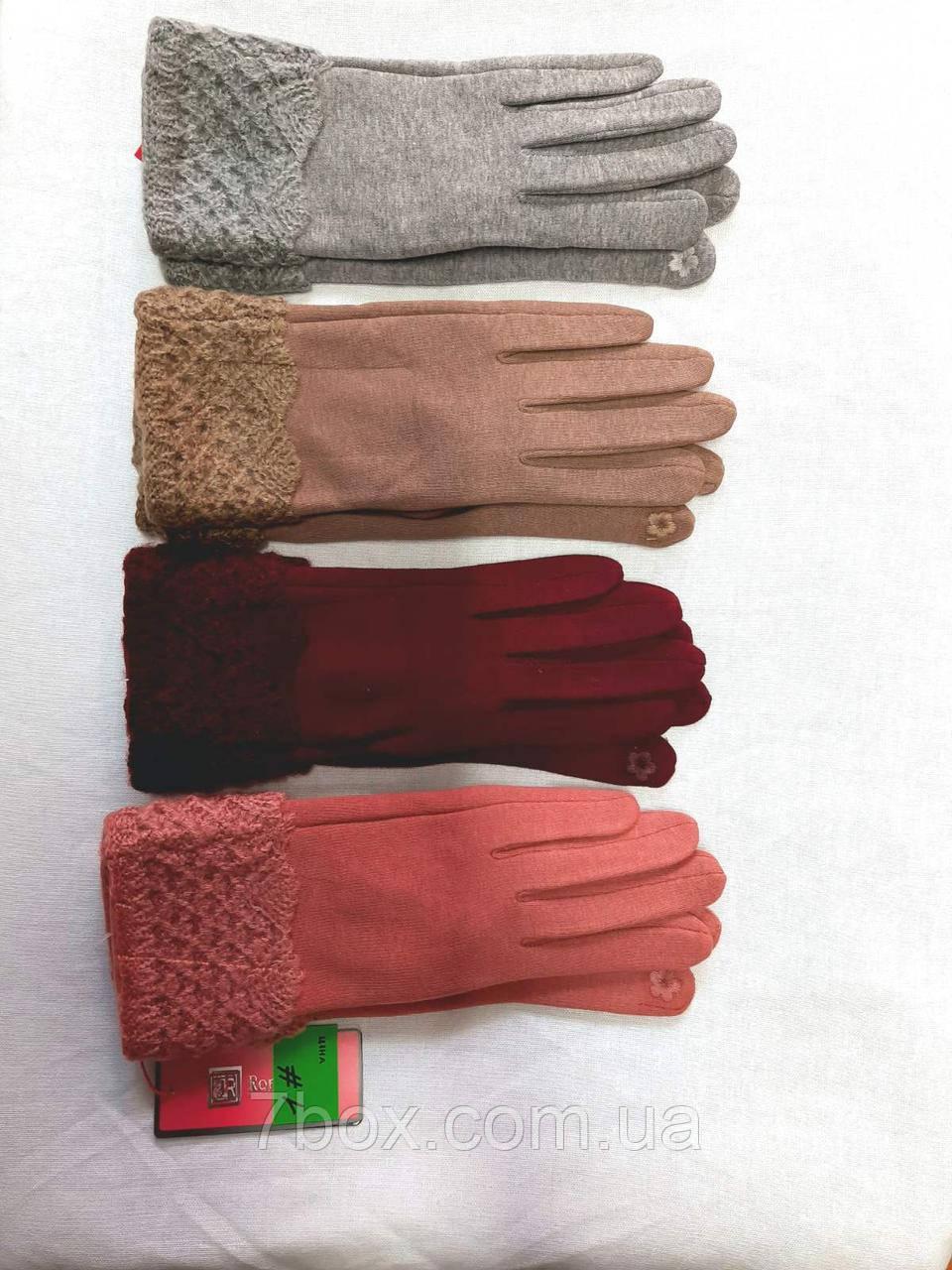 Перчатки сенсор женские Трикотаж оптом вязанка 12 шт