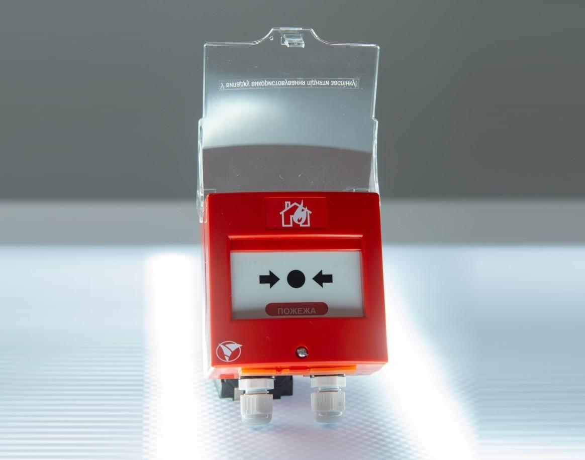 Б/У Извещатель пожарный ручной ИПР-1 IP54 для установки внутри помещений и для наружного применения