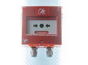 Б/У Извещатель пожарный ручной ИПР-1 IP54 для установки внутри помещений и для наружного применения, фото 2