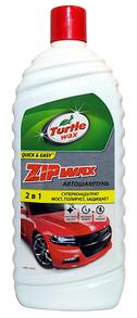 Автошампунь Zip Wax 1000мл