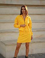 Женский вельветовый желтый костюм юбочный