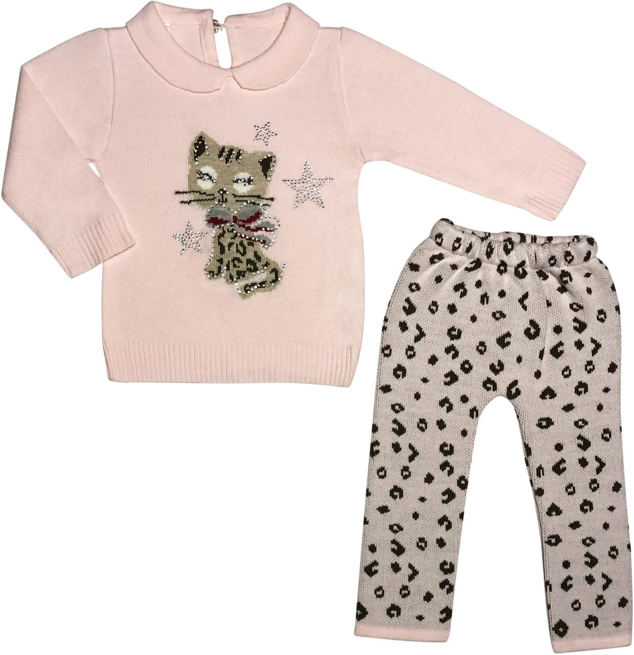 Детский тёплый костюм рост 86 1-1,5 года вязанный трикотажный розовый костюмчик на девочку нарядный комплект для новорожденных малышей ТН168