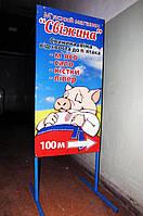 Рекламный баннер напольный Metalframe (NS-970001278), вис-1500мм, шир-500мм, довж-700мм,
