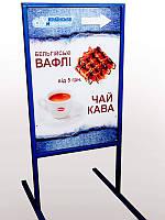 Рекламный баннер напольный Metalframe (NS-970001280), вис-1400мм, шир-500мм, довж-700мм,