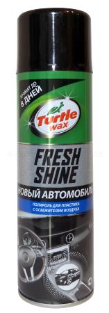 Полироль для пластика с освежителем воздуха Fresh Shine Новая машина