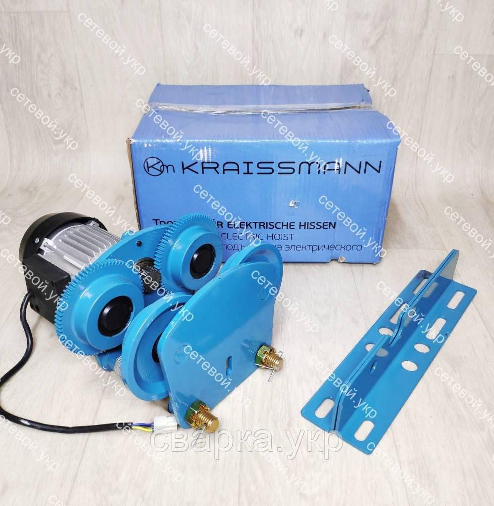 Каретка електрична для тельфера вантажопідйомністю до 1000 кг