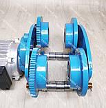 Каретка електрична для тельфера вантажопідйомністю до 1000 кг, фото 5