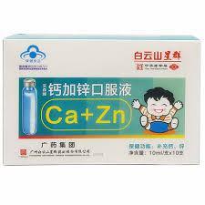 Питної кальцій + цинк + амінокислоти (10х10мл)