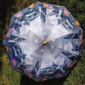 Зонт жіночий підлітковий сірий. Малюнок Міста і коти арт 413-3