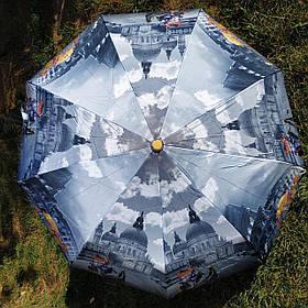 Зонт жіночий підлітковий сірий. Малюнок Міста і коти арт 413-4