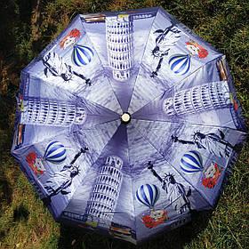 Зонт жіночий підлітковий принт Міста і коти арт 413-6