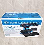 Вібраційна шліфмашина KRAISSMANN 250 MS-A 12, фото 9