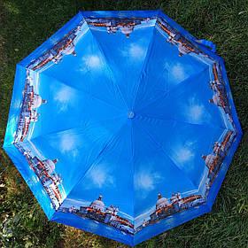 Зонт жіночий синій з малюнком Місто арт 485-3