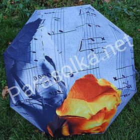 Зонт жіночий сірий з малюнком Помаранчевий квітка і ноти арт 485