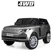 Электромобиль детский джип Land Rover Range Rover M4175EBLRS-11 | До 50 кг, крашеный корпус, 4WD, 4 мотора 35W