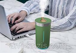 Увлажнитель воздуха Baseus Whale Car&Home Humidifier зеленый