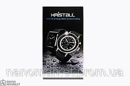 Олеофобне покриття для годинника KRISTALL