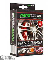 Нанопокриття для автомобільних дисків NANOTEKAS FOR RIMS 30 мл