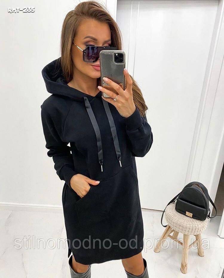"""Жіноча сукня """"Багіра"""" від СтильноМодно"""