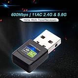 Двухдиапазонный USB WiFi адаптер USB Ethernet WiFi Dongle 600 Мбит / с 5 ГГц Lan USB Wi-Fi, фото 5