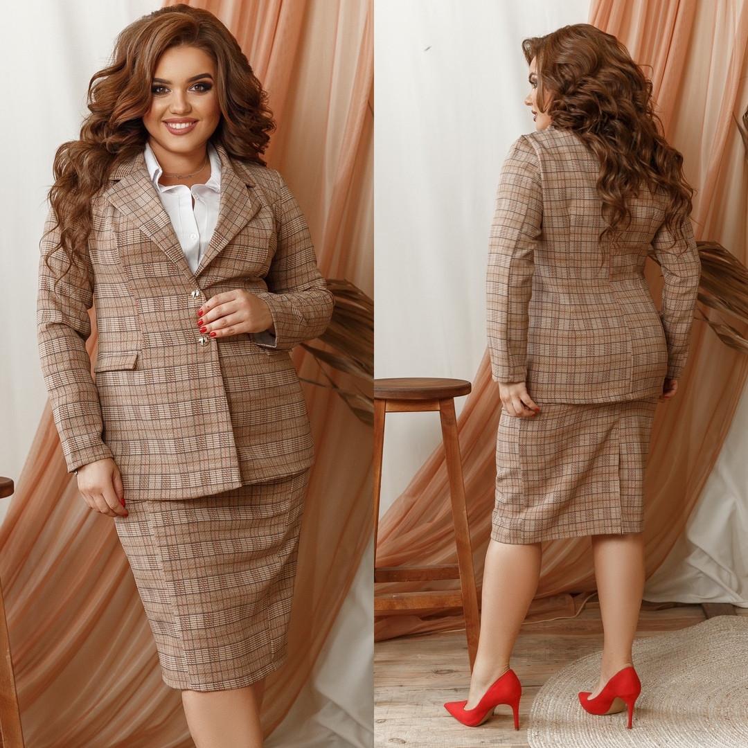 Классический женский костюм  большого размера с юбкой. Размеры:48/62.+Цвета