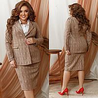 Классический женский костюм  большого размера с юбкой. Размеры:48/62.+Цвета, фото 1